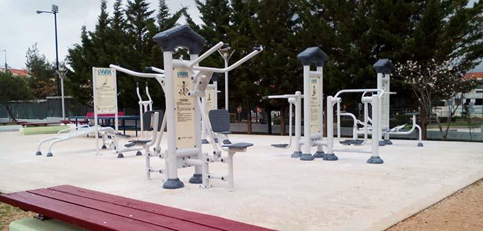 Χώρος άσκησης δημιουργείται στο πάρκο «Α. Παπανδρέου» στη Ν. Ερυθραία