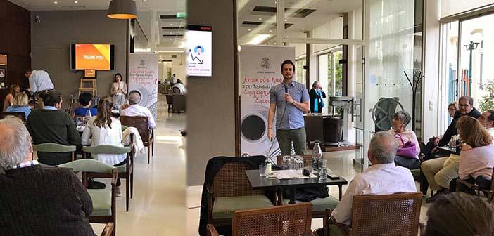 Δράση «Ανοικτός καφές στην Κηφισιά» τη Δευτέρα 3 Δεκεμβρίου