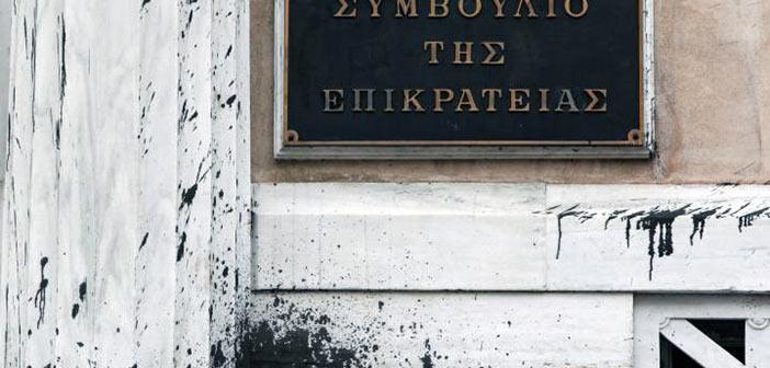 Δικαστές ΣτΕ για «Ρουβίκωνα»: Ωμή βία που παραπέμπει σε πρωτόγονες κοινωνίες