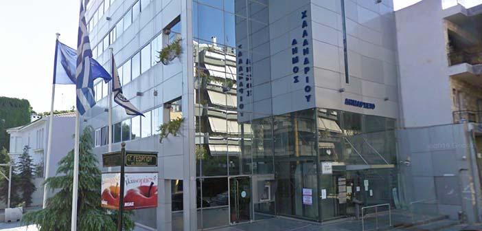 Η δημοτική αρχή καλεί τους κατοίκους του Κάτω Χαλανδρίου να συμμετάσχουν στον σχεδιασμό της Σοφοκλή Βενιζέλου