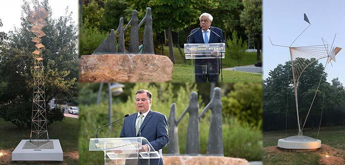 Ο Πρόεδρος της Δημοκρατίας εγκαινίασε την υπαίθρια Δημοτική Γλυπτοθήκη Ψυχικού