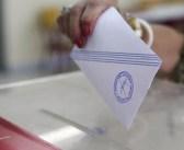 Δημοσκόπηση Alco: Στις 5 μονάδες το προβάδισμα της Νέας Δημοκρατίας από τον ΣΥΡΙΖΑ