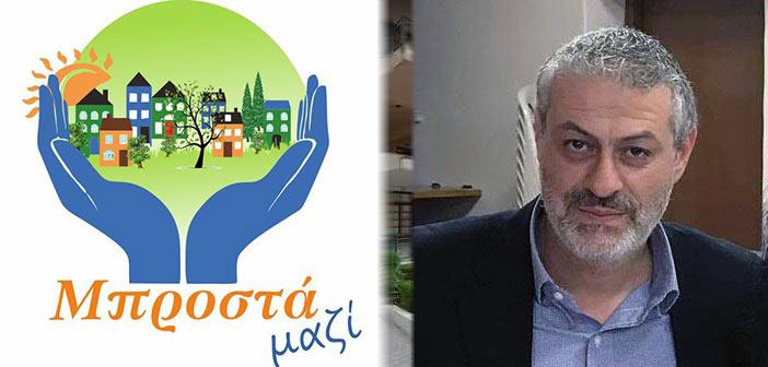 Αιχμηρά σχόλια Λ. Κοντουλάκου για τον πρώτο χρόνο «συνδιοίκησης Κεχαγιά – Παλαιοδήμου»