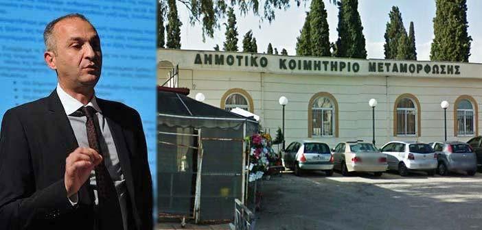 Παρέμβαση Στρ. Σαραούδα για το Δημοτικό Κοιμητήριο Μεταμόρφωσης