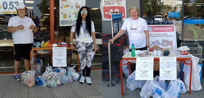 Ολοκληρώθηκε η εκστρατεία συγκέντρωσης τροφίμων στα σούπερ μάρκετ του Δήμου Λυκόβρυσης – Πεύκης