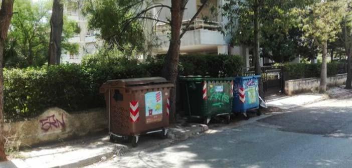 Δήμος Βριλησσίων: Συνεχίζουμε να διαχωρίζουμε τα ανακυκλώσιμα και οργανικά οικιακά απορρίμματα