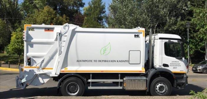 Περιορισμό στην εναπόθεση απορριμμάτων ζητεί από τους πολίτες ο Δήμος Παπάγου – Χολαργού