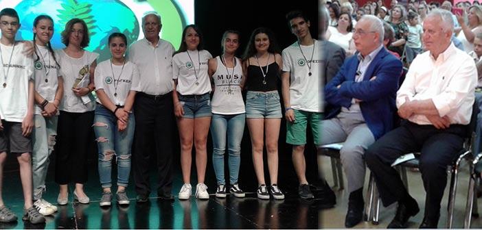 Βραβείο Περιβαλλοντικής Ευαισθησίας για το Γυμνάσιο Λυκόβρυσης