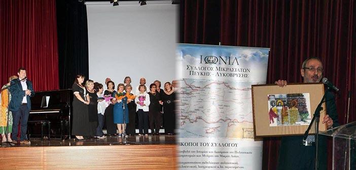 Στην εκδήλωση μνήμης για την Άλωση ο δήμαρχος Λυκόβρυσης – Πεύκης