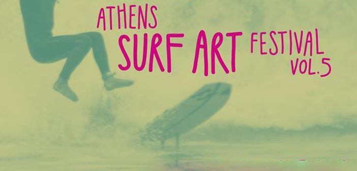 «Surf Art Festival Vol. 5» με τη στήριξη της Περιφέρειας Αττικής