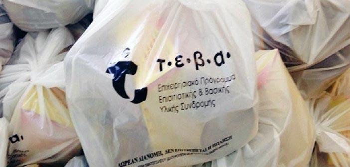 161 οικογένειες του Δήμου Λυκόβρυσης – Πεύκης έλαβαν τρόφιμα μέσω ΤΕΒΑ