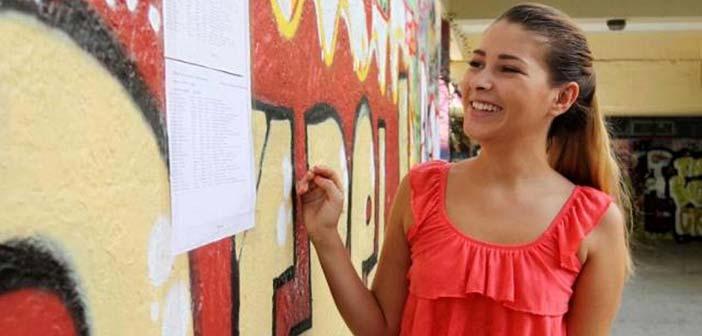 Πανελλαδικές 2018: Τα αποτελέσματα των εξετάσεων «δείχνουν» πτώση των βάσεων