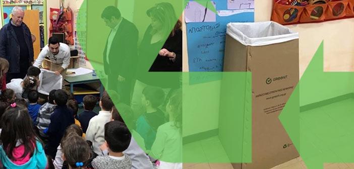 Δυόμιση τόνους χαρτιού για ανακύκλωση συνέλεξαν οι μαθητές Λυκόβρυσης και Πεύκης