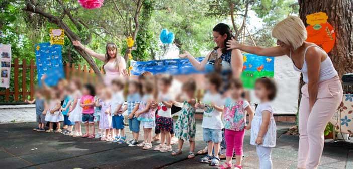 Ολοκληρώθηκαν οι καλοκαιρινές γιορτές των Τμημάτων Προσχολικής Αγωγής
