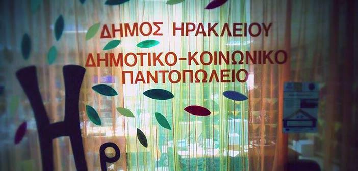 Νέα διανομή προϊόντων σε δικαιούχους ΤΕΒΑ Δήμου Ηρακλείου Αττικής