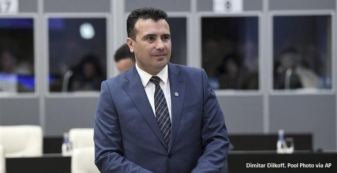 Ναυάγιο στο συμβούλιο αρχηγών της ΠΓΔΜ για το δημοψήφισμα για τις Πρέσπες