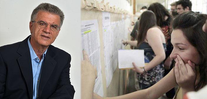 Γ. Θεοδωρακόπουλος: Πέρα από τις ευχές, οι νέοι φοιτητές να στηριχθούν έμπρακτα από τους Δήμους τους