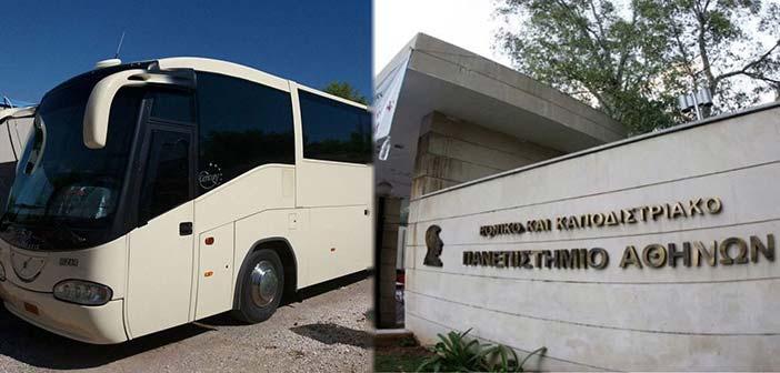 Μεταφορά φοιτητών του Δήμου Γαλατσίου στην Πανεπιστημιούπολη