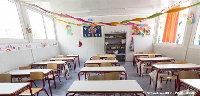 Σχολικά γεύματα σε 954 Δημοτικά Σχολεία της χώρας