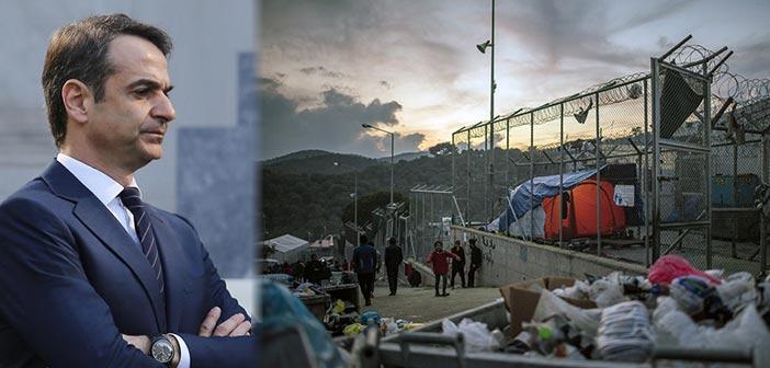 Αποτέλεσμα εικόνας για Μητσοτάκης: Πήραν 1,6 δισ. και έφτιαξαν τον αθλιότερο καταυλισμό προσφύγων στον κόσμο