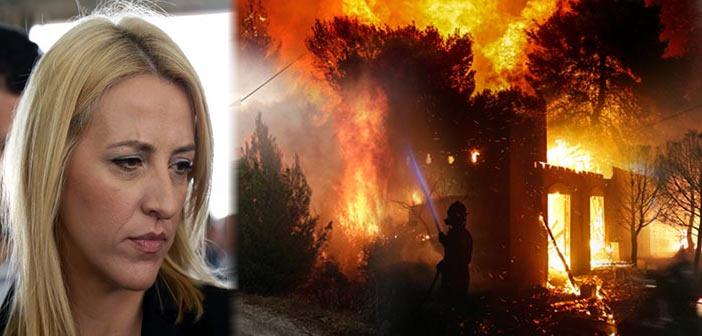 Ρ. Δούρου για Μάτι: Οι Περιφέρειες δεν έχουν επιχειρησιακή ευθύνη για την κατάσβεση πυρκαγιών
