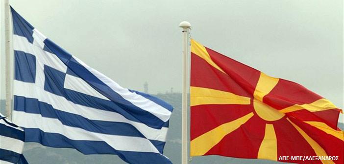 Σκόπια: Νέες εκλογές αντί επίλυσης του ονοματολογικού;