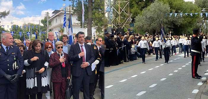 Εκατοντάδες πολίτες παρακολούθησαν την παρέλαση στα Βριλήσσια
