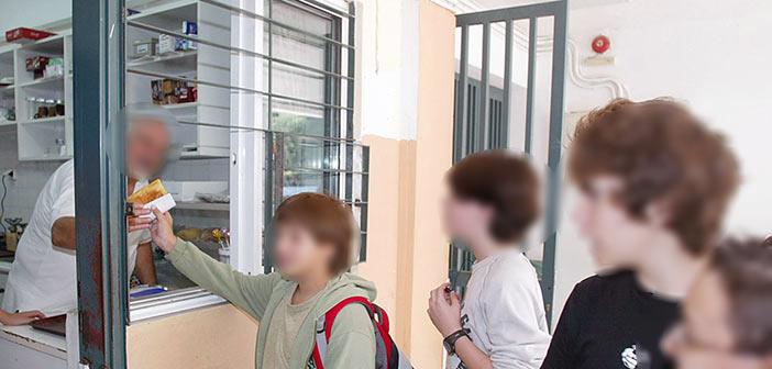 632 έλεγχοι σεσχολικά συγκροτήματα,342 σεσχολικά κυλικείακαι37 σεπαιδικούς σταθμούςαπό την Περιφέρεια Αττικής