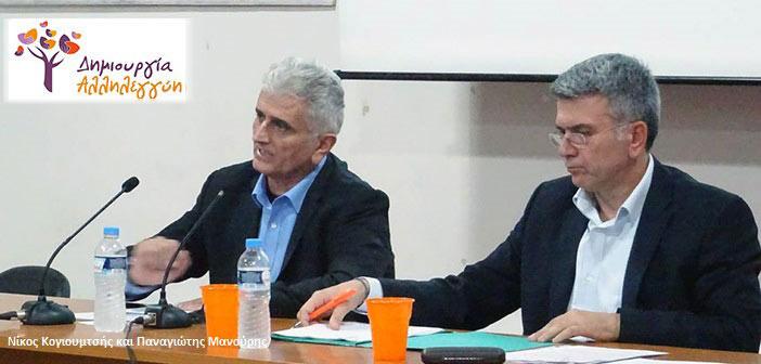 Π. Μανούρης: Με εκπροσώπους των καταστημάτων υγειονομικού ενδιαφέροντος ξεκίνησε τον δημόσιο διάλογο