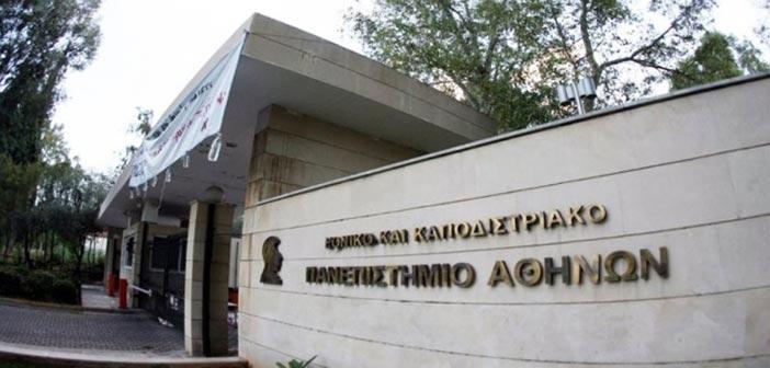 Έως 14 Ιουνίου η μεταφορά φοιτητών στην Πανεπιστημιούπολη από τον Δήμο Ηρακλείου Αττικής