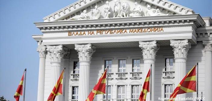 Σκοπιανό: Εντός της εβδομάδας το β' στάδιο – Ενστάσεις από τα αλβανικά κόμματα
