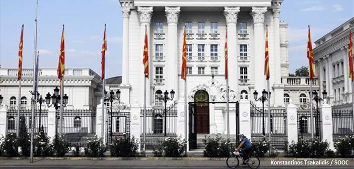 Δημοψήφισμα ΠΓΔΜ: Μεγάλη νικήτρια η αποχή – Αβεβαιότητα για την επόμενη μέρα