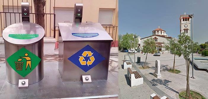 Δήμος Βριλησσίων: Ριζική αλλαγή προτύπου στη διαχείριση απορριμμάτων μεταξύ 2014-2018