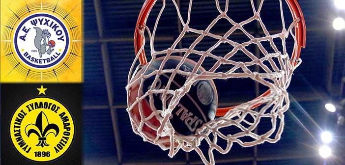 Α2 μπάσκετ: «Καταιγιστική» νίκη για Ψυχικό, εντός έδρας ήττα για Μαρούσι, στην 5η αγωνιστική