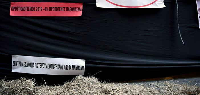 ΠΟΕΔΗΝ: Συγκέντρωση διαμαρτυρίας με… σανό στο υπουργείο Οικονομικών