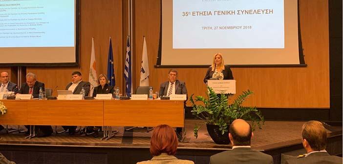 Ομιλία επικεφαλής του Τομέα Ισότητας των Φύλων της ΕΝΠΕ στη γεν. συνέλευση της Ένωσης Δήμων Κύπρου