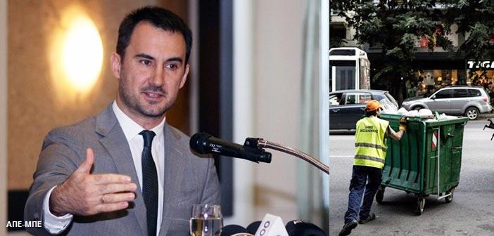 Παραδέχεται την ακραία υποστελέχωση στην Τοπική Αυτοδιοίκηση ο Αλ. Χαρίτσης