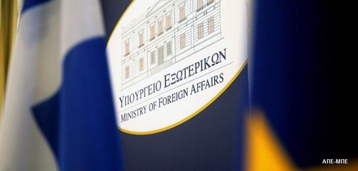 ΥΠΕΞ: Οι τουρκικές προκλήσεις υπονομεύουν τη σταθερότητα της περιοχής