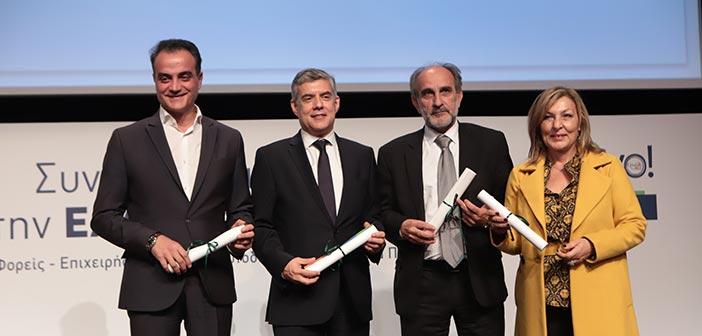 Βράβευση Περιφερειών στα «Bravo Sustainability Awards 2018»