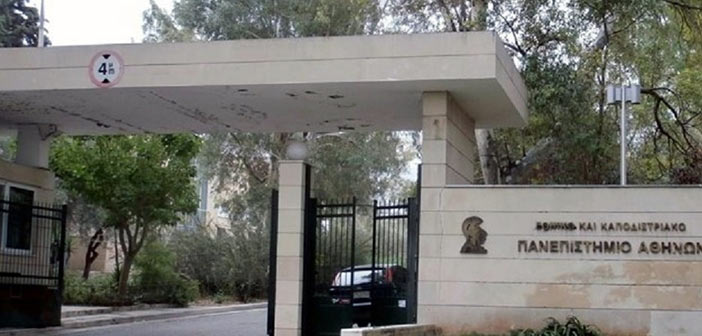Επιδρομή στην Πανεπιστημιούπολη: Μαχαίρωσαν φύλακα και πυρπόλησαν κάδους