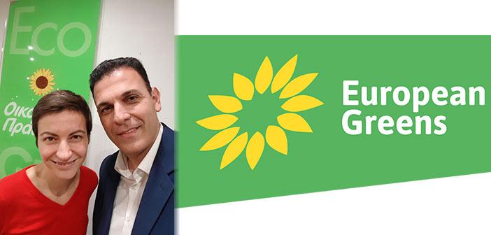 Οι Ευρωπαίοι Πράσινοι στηρίζουν την υποψηφιότηταΚαραμέρου στον Δήμο Αμαρουσίου
