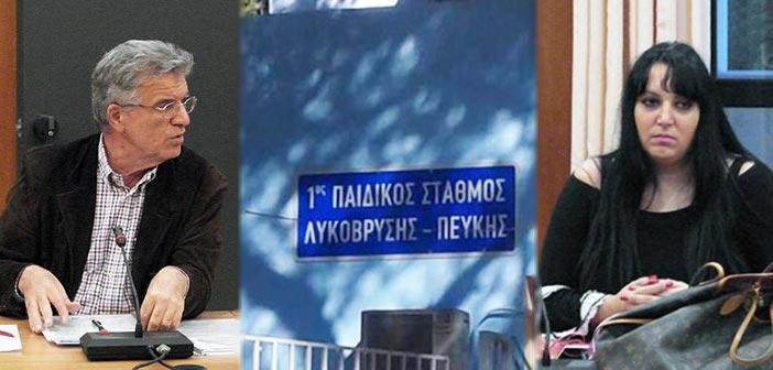 Συμμαχία Πολιτών: Γιατί πληρώνουμε μεγαλύτερα τροφεία από άλλους δήμους κ. Ασπραδάκη;