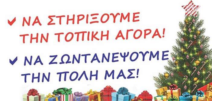 Γ. Σταθόπουλος: Στηρίζουμε την τοπική αγορά, «ζωντανεύουμε» την Αγία Παρασκευή