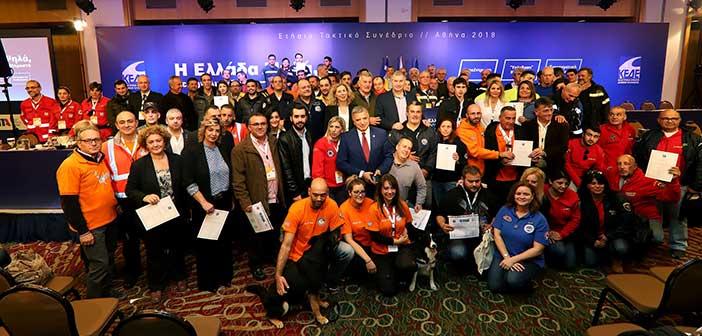 80 εθελοντικές οργανώσεις βράβευσε η ΚΕΔΕ