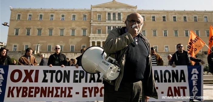 ΑΔΕΔΥ: 24ωρη απεργία στο Δημόσιο