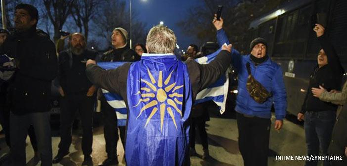 Θεσσαλονίκη: Ένταση σε συγκέντρωση διαμαρτυρίας πριν από ομιλία Παυλόπουλου (βίντεο)