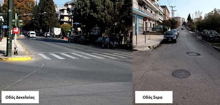 1.100.000 ευρώ για έργα οδοποιίας στον Δήμο Ν. Φιλαδέλφειας – Ν. Χαλκηδόνας