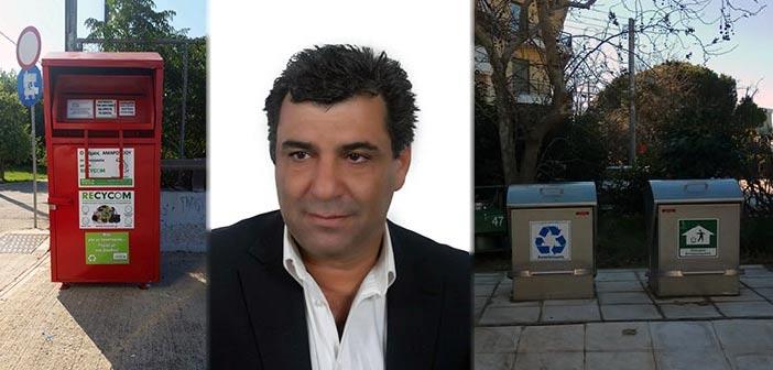 Δήμος Αμαρουσίου: Τα απορρίμματα είναι δημόσια αγαθά και όχι σκουπίδια, αρκεί να αξιοποιηθούν κατάλληλα