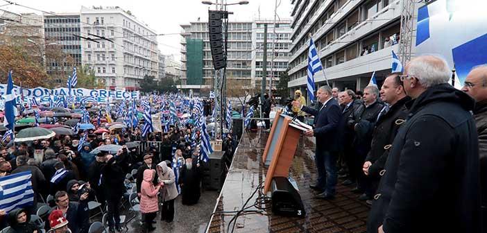 Δυναμικό «παρών» της Αυτοδιοίκησης Α΄ Βαθμού στη συγκέντρωση διαμαρτυρίας για τη Μακεδονία