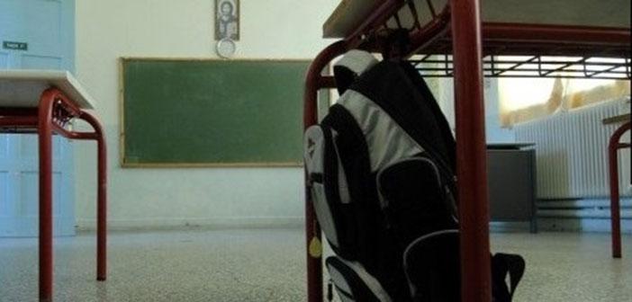 Περιφέρεια Αττικής: Κανένα πρόβλημα για τα σχολεία της Αττικής μετά τον σημερινό σεισμό ανοιχτά των Κυθήρων